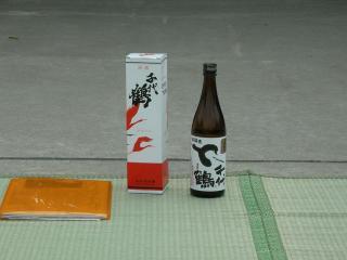 201105石田散薬作7