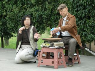 201105石田散薬作8
