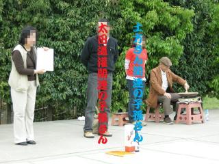 201105石田散薬作9
