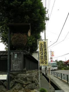 20110820千代鶴1