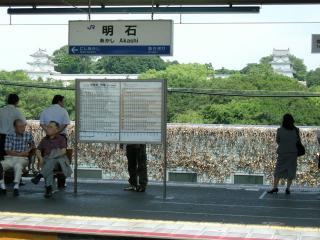 201108兵庫出張22