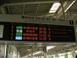 201109品川02