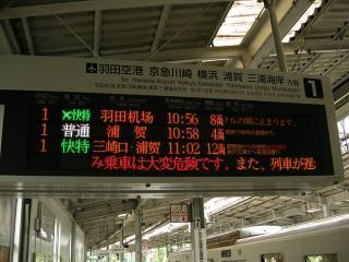201109品川01