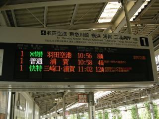 201109品川03