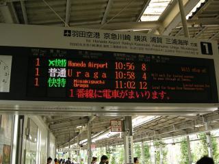 201109品川04