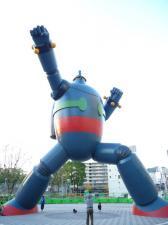 鉄人28号_神戸4