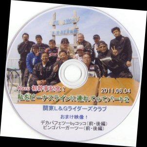 20110604img_s.jpg
