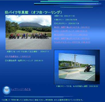 Image2_20111014142513.jpg
