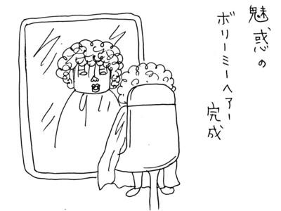 kka11.jpg
