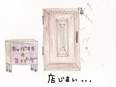 qqqq5.jpg