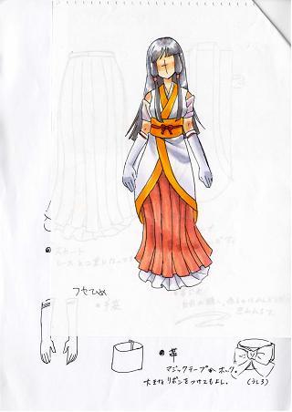 フセ姫デザイン