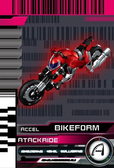 アクセル バイク2