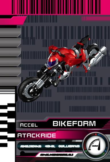 アクセル バイク