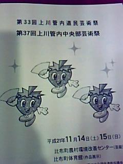 091115_0911~0001