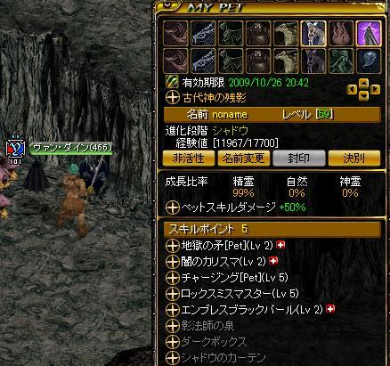 RedStone 09.10.23[00]1