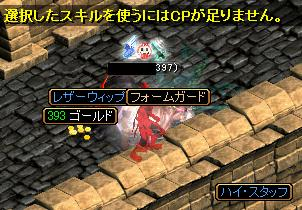 RedStone 09.10.22[00]
