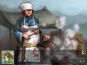 厨房(のおばさん)の無茶ぶり8