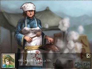 厨房(のおばさん)の無茶ぶり6