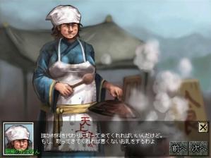 厨房(のおばさん)の無茶ぶり5