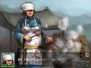 厨房(のおばさん)の無茶ぶり3