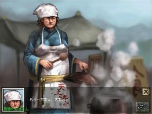 厨房(のおばさん)の無茶ぶり1