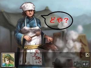 厨房(のおばさん)の無茶ぶり9