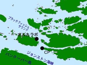HImap2011.jpg
