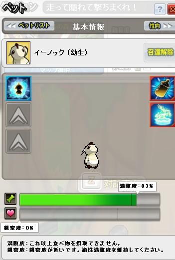 2011y04m30d_091932678.jpg