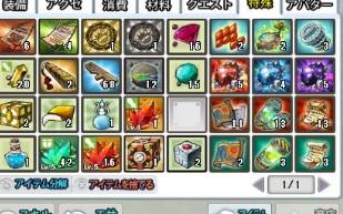 2011y09m02d_032611220.jpg