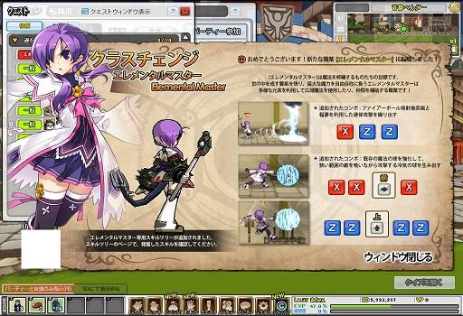 SC_2011_9_8_23_49_59_.jpg
