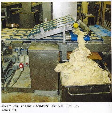 工場ゴミ2.jpg