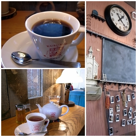 クルミド紅茶
