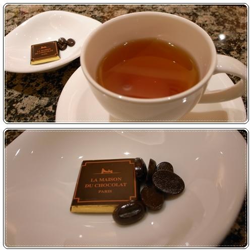 メゾンドショコラ紅茶