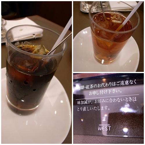日本橋ウエストコーヒー