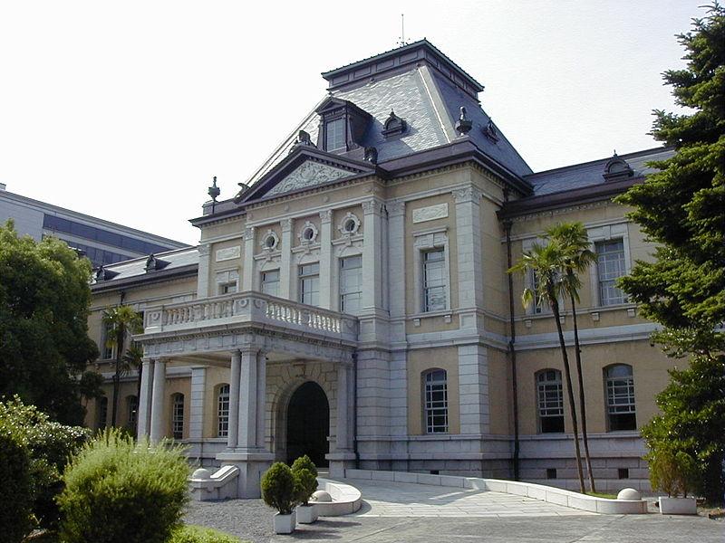 府庁旧本館