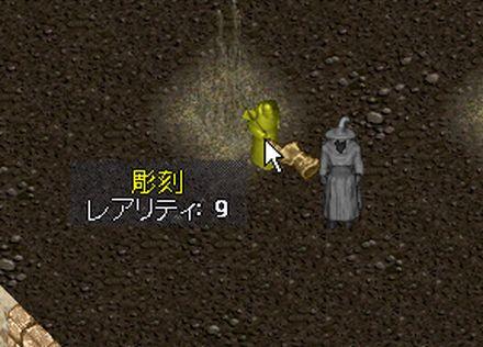 2011a001068.jpg