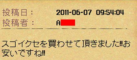 2011a001282.jpg
