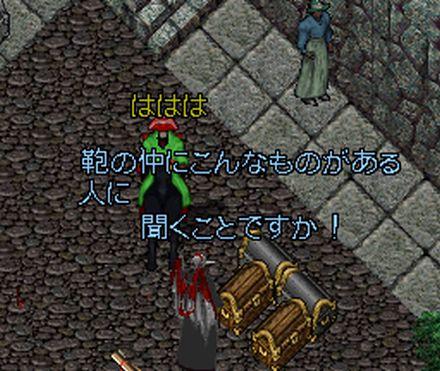 2011a001910.jpg