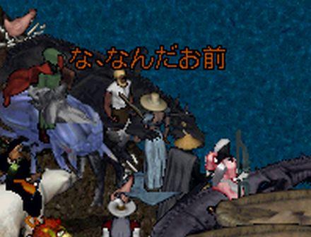 2011a002107.jpg