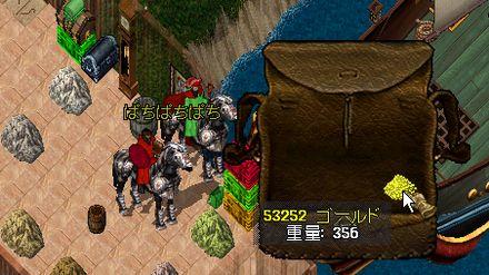 2011a002971.jpg
