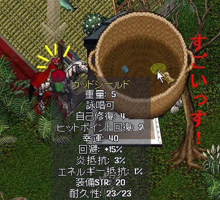 2011b001084.jpg