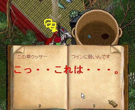 2011b001085.jpg