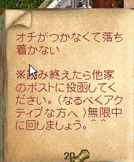 2011b001091.jpg