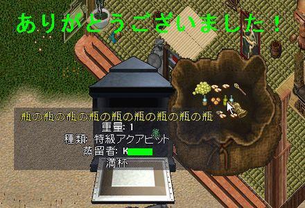 2011b001149.jpg