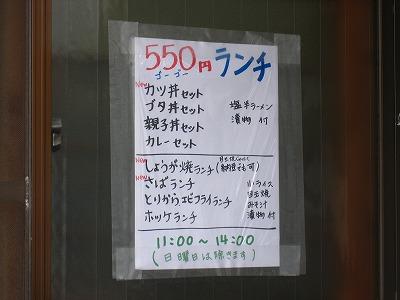 091102-04.jpg