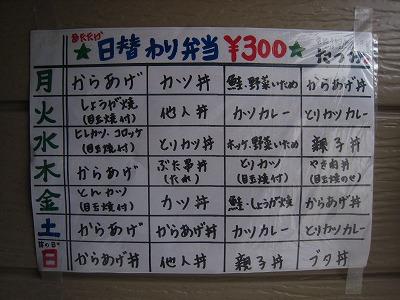 091102-05.jpg