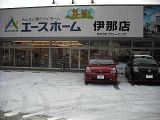 2009.12.19朝