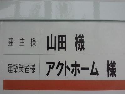 CA3I0013.jpg