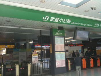 武蔵小杉 015