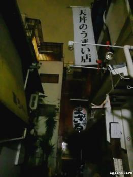 asakusa02d.jpg
